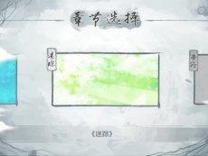 大琴师贰: 新游  音乐游戏