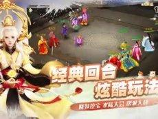 大唐游仙记玩法宣传片