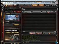 陈子豪解说:CF新英雄级武器M4A1千变实战评测!