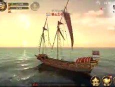 航海MMO手游《大航海之路》游戏场景实录视频
