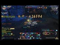 诛仙32016-06-26-19-37-03