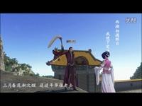 天涯明月刀《宿敌》MV-天涯明月刀 免费观看