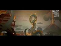 【漠视】守望先锋动画短片第三部《双龙》官方中文版