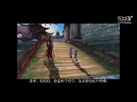 《诛仙3》欢乐短剧《小姐要习武》