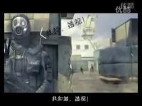 [原创][恶搞字幕小视频]穿越火线CG震撼宣传视频_标清-原创 推荐视频