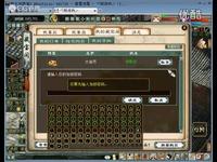 视频特辑 170个聚魄丹未开启狐小妖第六个格子,怒骂客服(2)-新大话西游2