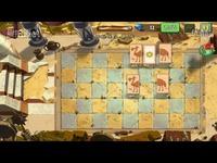 精华视频 豌豆游戏之植物大战僵尸2神秘埃及5-7-视频