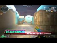 陆小雨CF:玩具沙鹰个竟实战刷屏实况