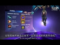 Heroes of the Storm风暴英雄希望天使奥利尔