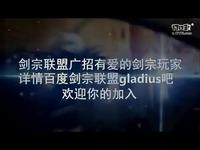 Gladius出品!影舞剑宗80S速刷暴走擎天之柱