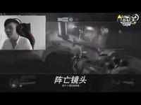 主播真会玩守望篇07:谁动了老X的战术目镜?