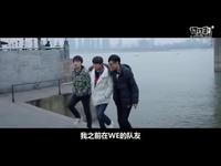 英雄联盟纪录片《传奇正盛》第二季官方中文字幕预