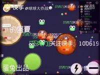 零之启球球大作战之团战教学-iKu 短片