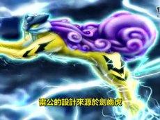 《Pokemon Go》即將加入的傳說級寶可夢Top10! -