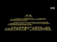 Dota2 Yamate EP.1_高清-视频 热点视频