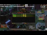 宇宙猎魔兽世界7.0 7.1 110等级790防战一键PVP