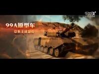 在国外玩国服装甲战争延迟高解决方法玲珑加速器
