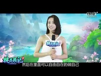 宋茜代言《桃花源记2》9月14日轻爽不删档内测