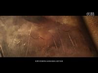 暗黑破坏神3 第一幕开场CG-视频 热门合集