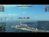 花絮 海战世界-战巡-虎-最后一战+声望-第一战-Lion老虎录制-海战世界