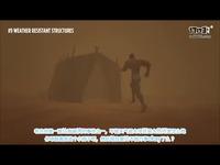《方舟:生存进化》焦土十大精彩新玩法