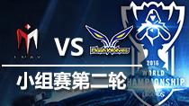 10月10日 S6小组赛第二轮 IM vs FW