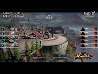 《铁甲雄兵》首测赛事-百世兵家之师VS怨军丶-初赛