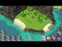 海岛奇全NPC攻略第62期:爆炸,冒险,大号铅弹