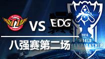 10月16日 S6八强赛 ROX vs EDG 第2场