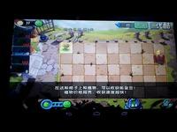 热门花絮 植物大战僵尸2中文版功夫世界-游戏