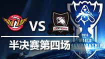 10月22日 S6半决赛 SKT vs ROX 第4场