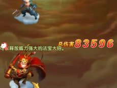 少年西游记: 少年西游记,666-触手TV