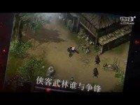 磐龙OL-宣传视频震撼来袭