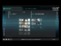 舰队collection 4-5赤城任务