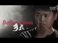 剑灵2016年全球联赛 中国战队宣传视频