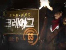 《超时空对决》新英雄4人