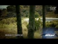 《极品名车史》第10期:超跑贵族 阿斯顿·马丁