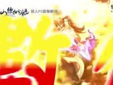 《蜀山缥缈录》庆祝玩家突破20万视频