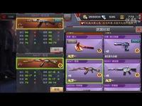 热播 柿子的穿越火线手游第七期:中国风武器AK47-青花瓷终极评测!-游戏