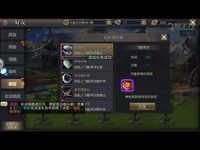 青丘狐传说: 青丘狐传说-触手TV