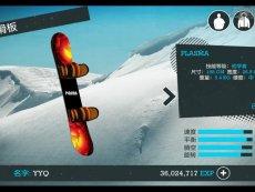 滑雪板盛宴2: 滑雪-触手TV