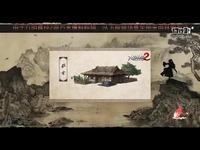 【九阴真经2】部分爆料整理