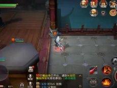 《大唐无双》手游-5V5玩法解说