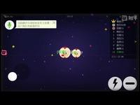 球球大作战: 超神皇子球球大作战2-触手TV