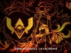 崩坏3轩辕篇外传过场动画01