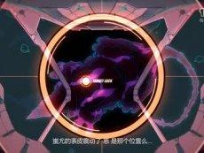 崩坏3蚩尤篇过场动画02