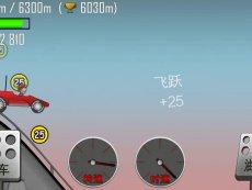 【古筝雷电】登山赛车,终于买齐所有图了!-游戏 热推视频