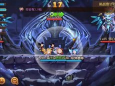 弹弹岛2: 寒冰之巅地狱-触手TV