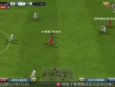 韩痱子基情解说实况10 豪门盛宴 里奥(韩国)vs蕾丝(阿尔及利亚)贺岁杯两回合-PES6 热门视频