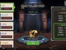 迷城物语: 新玩此游-触手TV